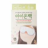 _Mediheally_ Eye Warm Patch _ eye fatigue care